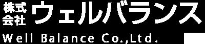 スマホ・パソコン教室 ウェルバランス 帝塚山校・住之江校